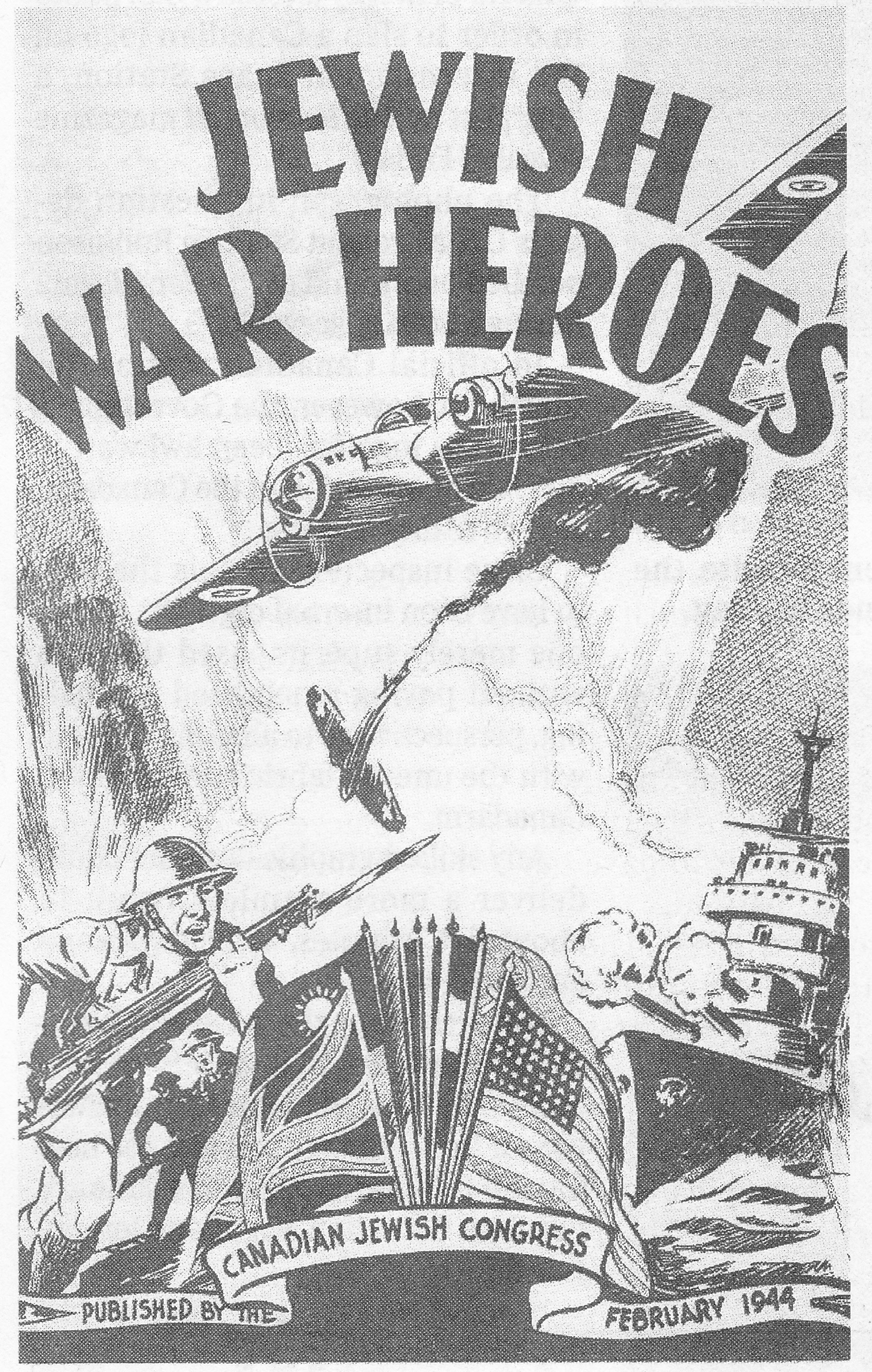 C:\Users\Robert\Documents\CANADIAN CARTOONING ILLUSTRATION and ANIMATION\IMAGE CARTOON J\JEWISH WAR HEROES.jpg