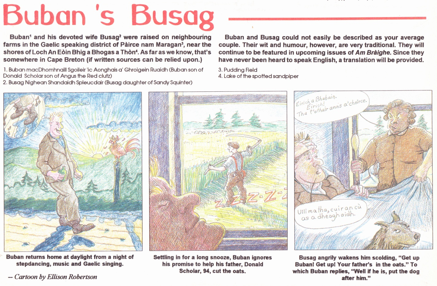 C:\Users\Robert\Documents\CARTOONING ILLUSTRATION ANIMATION\IMAGE CARTOON\IMAGE CARTOON B\BUBAN AND BUSAG, AmBraighe, Summer 1994, 28.jpg