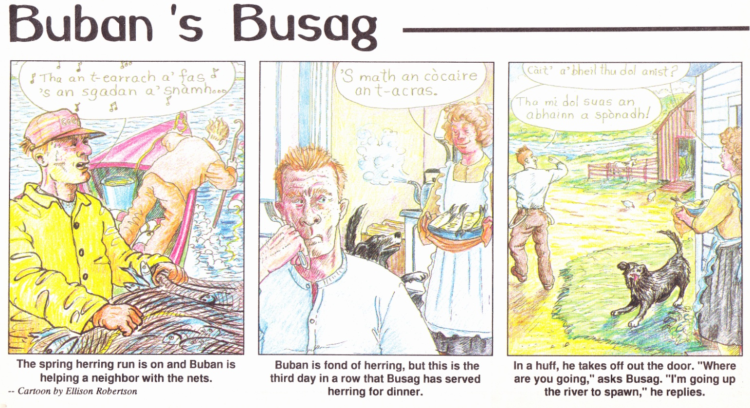 C:\Users\Robert\Documents\CARTOONING ILLUSTRATION ANIMATION\IMAGE CARTOON\IMAGE CARTOON B\BUBAN AND BUSAG, AmBraighe, Spring 1995,  28.jpg