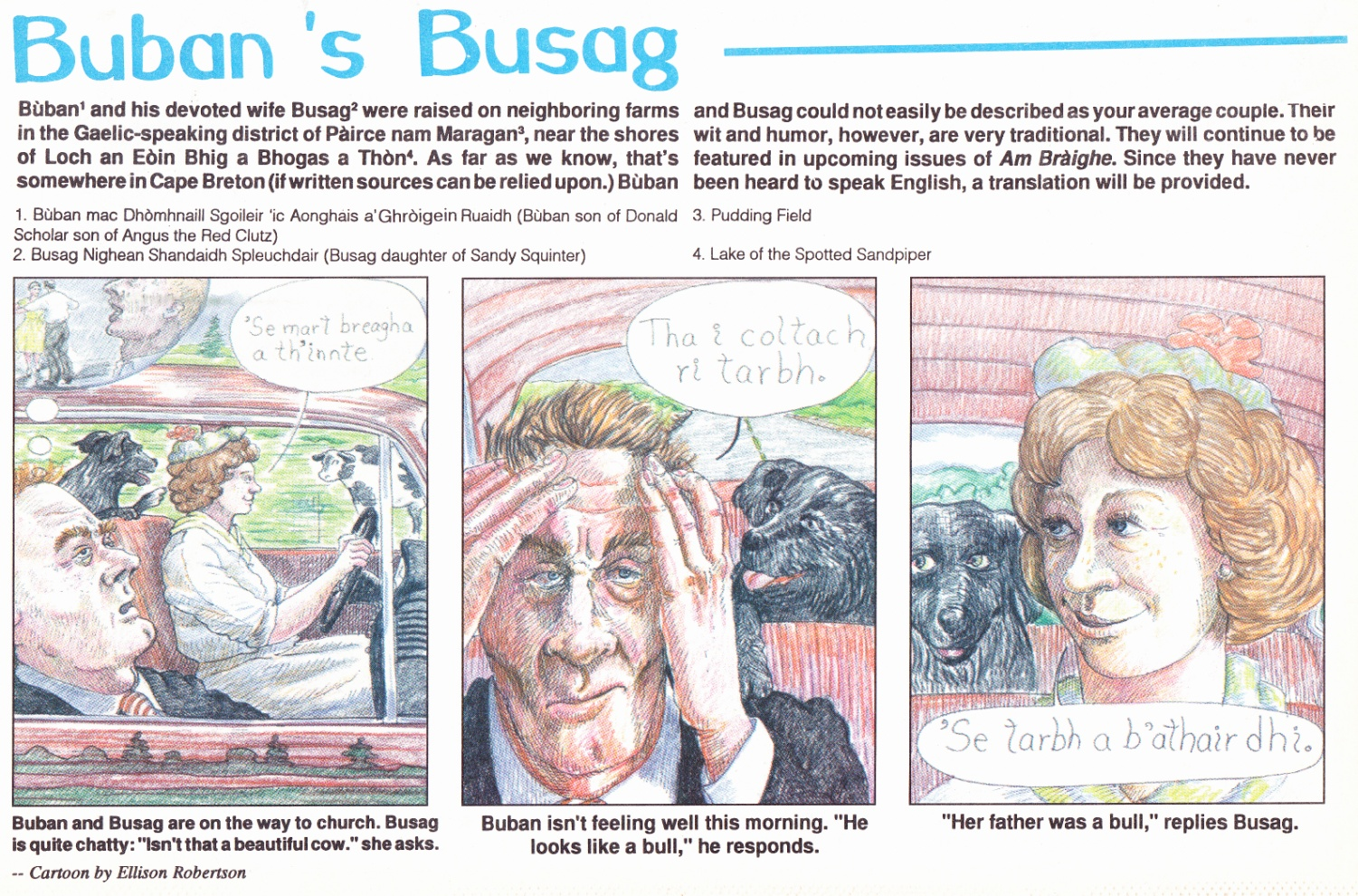 C:\Users\Robert\Documents\CARTOONING ILLUSTRATION ANIMATION\IMAGE CARTOON\IMAGE CARTOON B\BUBAN AND BUSAG, AmBraighe, Summer 1995, 20.jpg