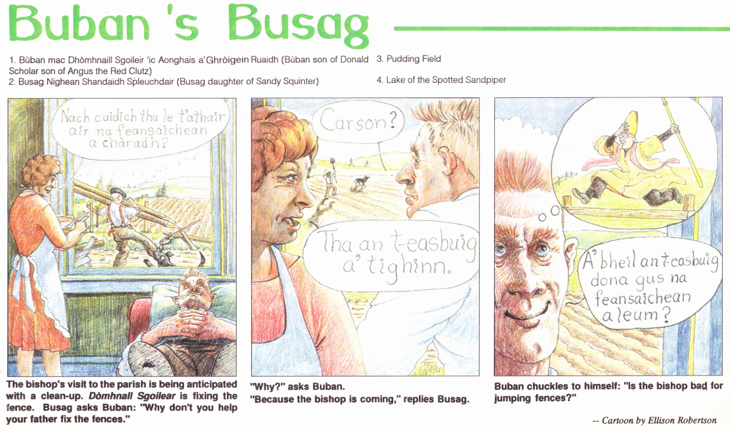 C:\Users\Robert\Documents\CARTOONING ILLUSTRATION ANIMATION\IMAGE CARTOON\IMAGE CARTOON B\BUBAN'S  BUSAG, AmBraighe, Autumn 1995, 24.jpg