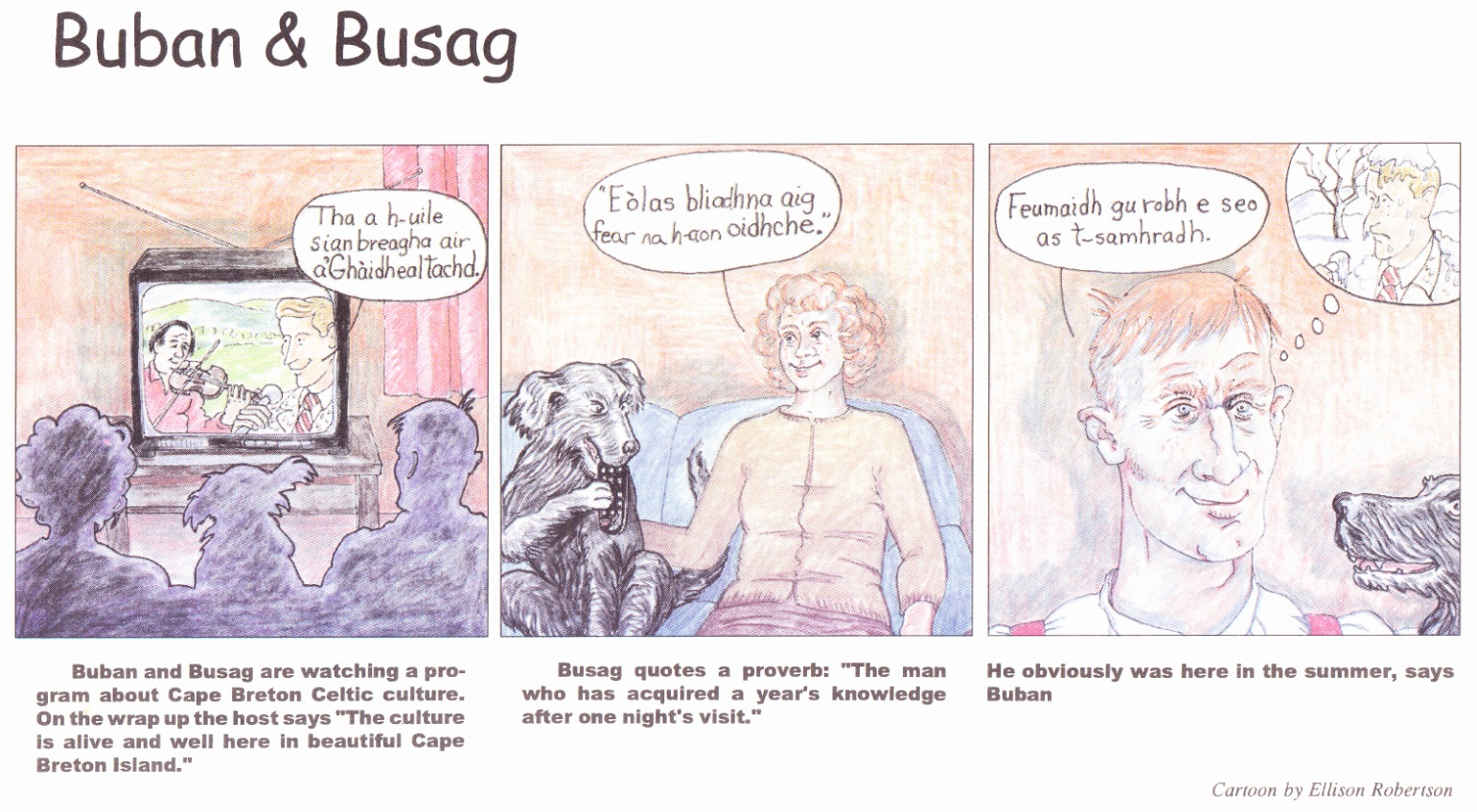 C:\Users\Robert\Documents\CARTOONING ILLUSTRATION ANIMATION\IMAGE CARTOON\IMAGE CARTOON B\BUBAN'S  BUSAG, AmBraighe, Spring 1998, 24.jpg