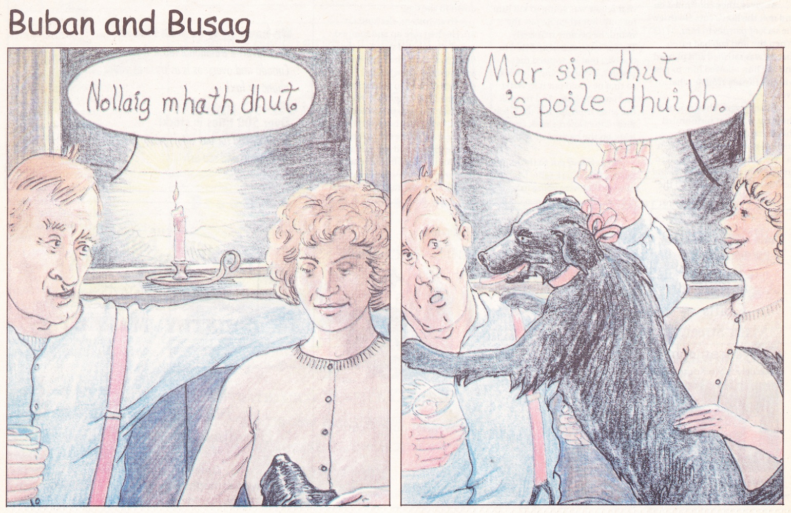 C:\Users\Robert\Documents\CARTOONING ILLUSTRATION ANIMATION\IMAGE CARTOON\IMAGE CARTOON B\BUBAN'S  BUSAG, AmBraighe, Winter 1998,99, 24.jpg