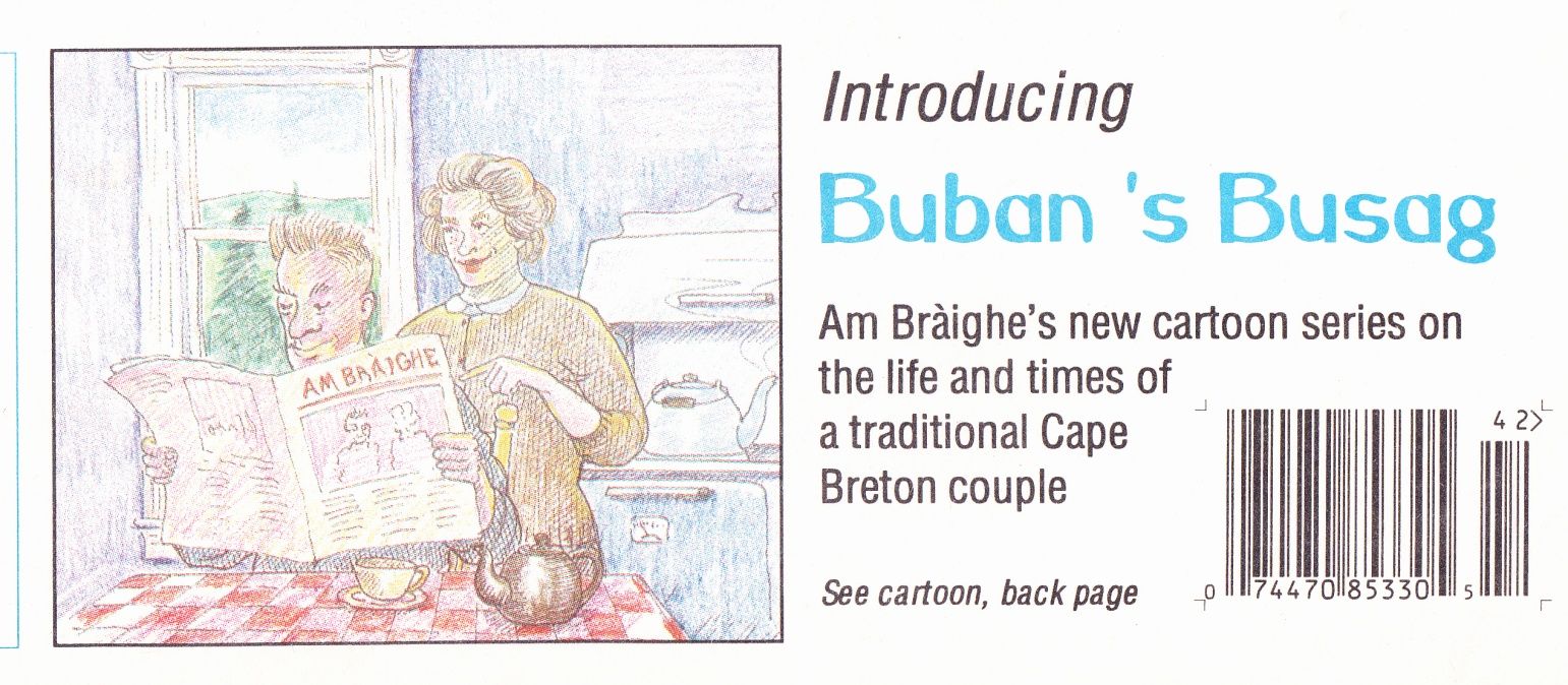 C:\Users\Robert\Documents\CARTOONING ILLUSTRATION ANIMATION\IMAGE CARTOON\IMAGE CARTOON B\BUBAN'S  BUSAG, AmBraighe, Summer 1994,1.jpg