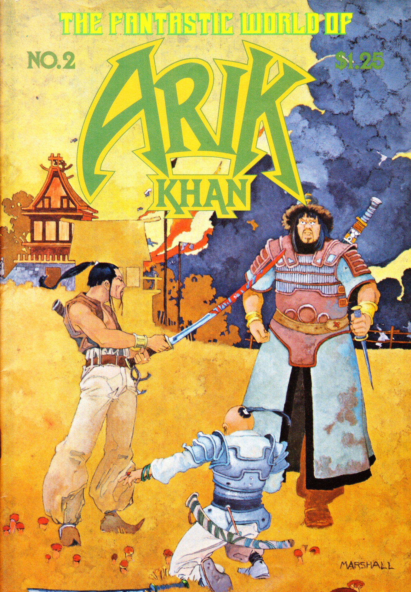 C:\Users\Robert\Documents\CARTOONING ILLUSTRATION ANIMATION\IMAGE CARTOON\IMAGE CARTOON A\ARIK KHAN, Arik Khan, 1-2, June 1978, fc.jpg
